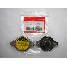 Radiator Cap for used with Honda 1.1 bar (Have Valve)